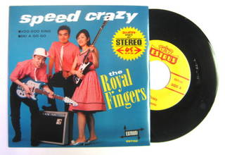 Royal Fingers / Speed Crazy