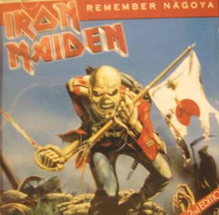 Iron Maidem / Remember Nagoya